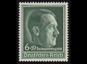 672y Reichsparteitag, waagerecht geriffelt, postfrisch **