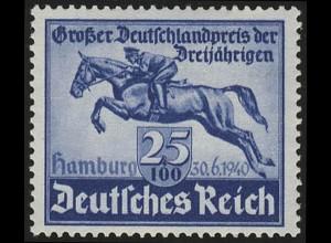 746 Das Blaue Band 1940 - Marke ** postfrisch / MNH