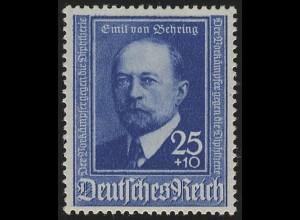 761 Emil von Behring Diphtherie-Serum 25 Pf **