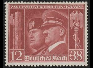 763 Waffenbrüderschaft Hitler/Mussolini 1941 **