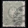 38a Freimarke 50 Pfennige, O geprüft