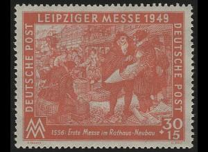 SBZ 230 Leipziger Messe 30 Pf, rot, **