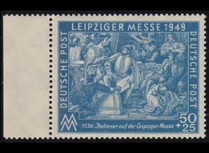 SBZ 231b Leipziger Messe 50 Pf, dunkelkobalt, postfrisch ** geprüft