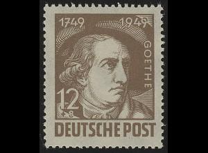 SBZ 235 Goethe 12 Pf, **
