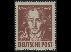 SBZ 236 Goethe 24 Pf, **