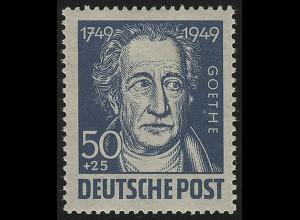 SBZ 237 Goethe 50 Pf, **