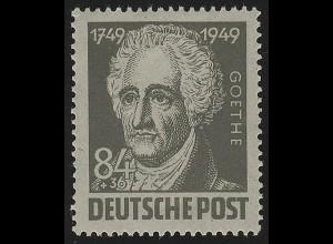 SBZ 238 Goethe 84 Pf, **