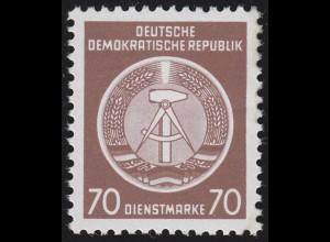 16x XII Dienst-A Zirkel 70 Pf. Wz.2X II, ** postfrisch