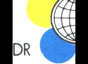 HBl. 16A aus MH 7 Weltfestspiele, PLF Punkt zwischen Gelb und Blau, Feld 3, **