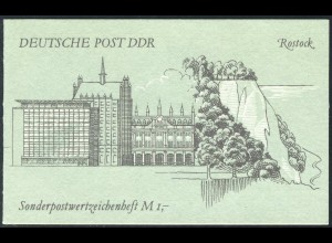 SMHD 45 Rostock - postfrisch