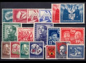 280-297 DDR-Jahrgang 1951 komplett, postfrisch ** / MNH