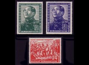 286-288 Deutsch-Chinesische Freundschaft 1951, 3 Werte, Satz **