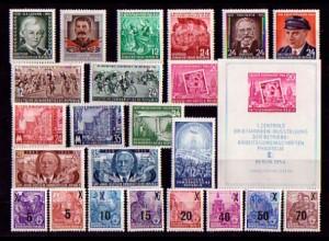 423-445 DDR-Jahrgang 1954 komplett, postfrisch ** / MNH