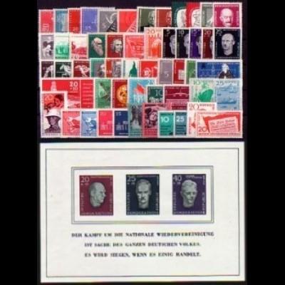 616-672 DDR-Jahrgang 1958 komplett, postfrisch ** / MNH