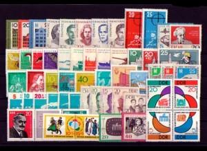 869-933 DDR-Jahrgang 1962 komplett, postfrisch ** / MNH