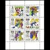 1450-1455 Märchen-Kleinbogen 1969 mit Tagesstempel