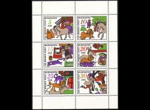 1717-22 Märchen-Kleinbogen 1971 mit Tagesstempel