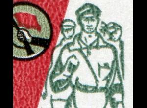 2357-2358 Kampfgruppen, Zusammendruck mit PLF 2358: gebrochene Faust, Feld 6 **