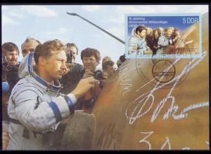 3170 Weltraumflug 5 Pf 1988, amtliche MK 4/88