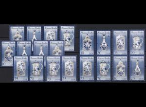 3241-3244II Porzellan, 16 Zusammendrucke und 4 Einzelmarken, Set postfrisch **