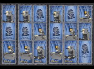 3252-3253 Carl-Zeiss-Stiftung 1989, 6 ZD + 2 Ezm, Set postfrisch