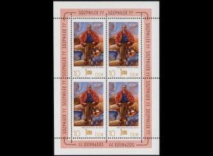 2247 SOZPHILEX-Kleinbogen 4x10 Pf, postfrisch