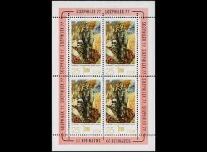 2248 SOZPHILEX-Kleinbogen 4x25 Pf, postfrisch