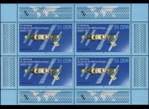 3192 Weltraumflug-Kleinbogen 4x35 Pf, postfrisch