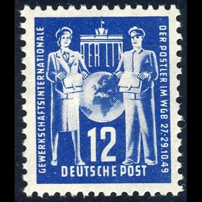 243 Gewerkschaftsvereinigung der Post 12 Pf **