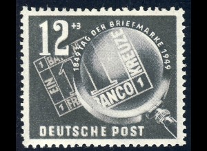 245 Tag der Briefmarke 1949, **