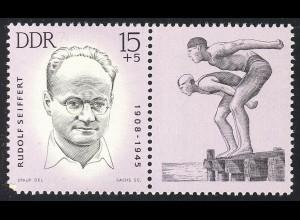 985 Mahn-/Gedenkstätten Sportler Seiffert 15+5 Pf **