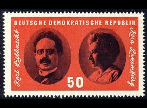 1155 Reichskonferenz Spartakus Bl. 25 50 Pf **