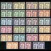 359ff Heinemann komplett, 23 Werte waagerechte Paare, Satz ** postfrisch