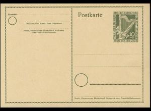 P 23I - Berliner Philharmonie 1951 Type I links unten OHNE Zudruck, **