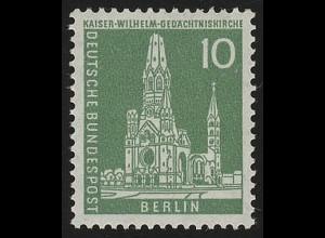 144wv geriffelt Stadtbilder Kaiser-Wilhelm-Gedächtniskirche 10 Pf **
