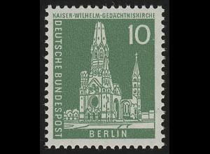 144xw glatt Stadtbilder Kaiser-Wilhelm-Gedächtniskirche 10 Pf **