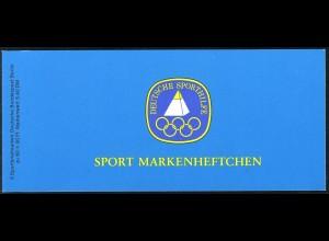 Sport 1982 Kurzsteckenlauf 60 Pf, 6x664, postfrisch