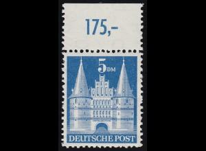 Bizone 100 II YB Bauten 5 DM., dunkelblau, lange Treppe postfrisch **