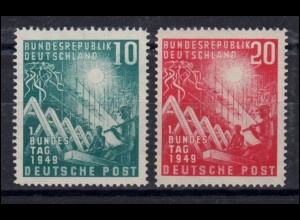 111-112 Bundestag - Satz postfrisch **