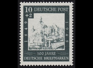 113 Deutsche Briefmarken 10+2 Pf, Versuchsdruck postfrisch **