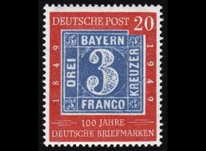 114I Briefmarken 20 Pf, Plattenfehler Riss durch das erste R in KREUZER, F.22 **