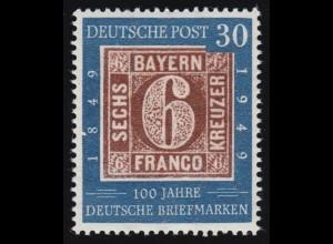 115II Briefmarken 30 Pf: Plattenfehler Kerbe neben der 8, Feld 50 ** postfrisch