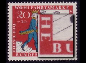 487 Wofa 20 Pf: blaue Punkte auf der Treppenstufe, Feld 43, postfrisch **