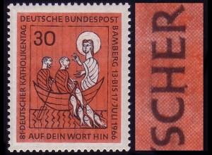 515III Katholikentag - PLF III: unten verlängertes H in DEUTSCHER, Feld 40, **