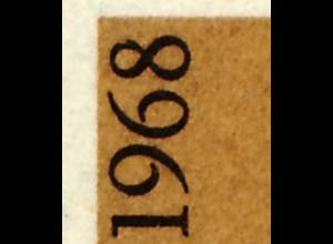 571 Wofa 10 Pf - Kerbe rechts oben in der 8 der Jahreszahl, Feld 17 **