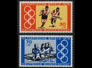888-889 Einzelmarken aus Block 12 Olympiade, Feldhockey & Rudern, Satz **