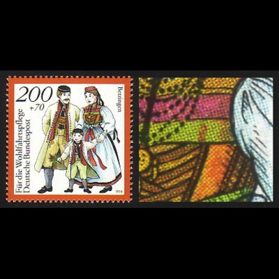 1761I Betzingen mit PLF I roter Streifen im grünen Brustband, Feld 10, **