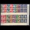 846 ff IuT 3 x 23 Werte, Eckrand-Viererblöcke unten rechts FN 1+2+3, Set **