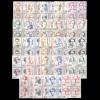 1304 ff Frauen, 24 Werte aus 100er-Bögen, Viererblöcke Satz ** postfrisch kompl.
