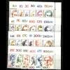 1304 ff Frauen, 24 Werte aus 100er-Bogen, Ecken o.r., Satz **